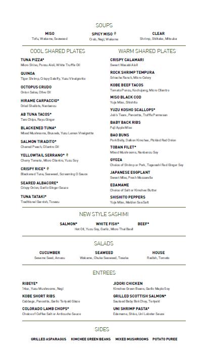 KUMI-dinner-menu-4.20.2017