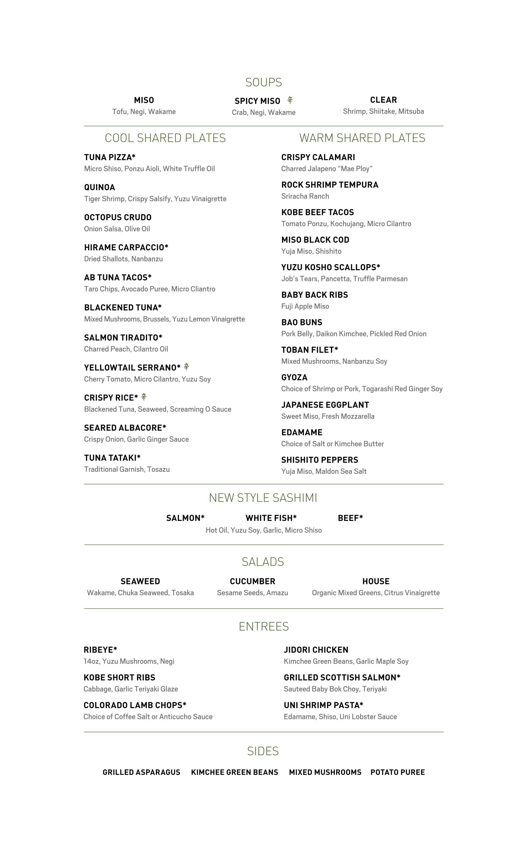 Kumi Dinner Menu August 2017